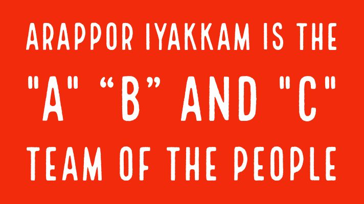 Frequently Asked Questions about Arappor Iyakkam