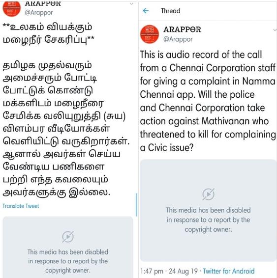 AIPLEX lies to take down Arappor videos!
