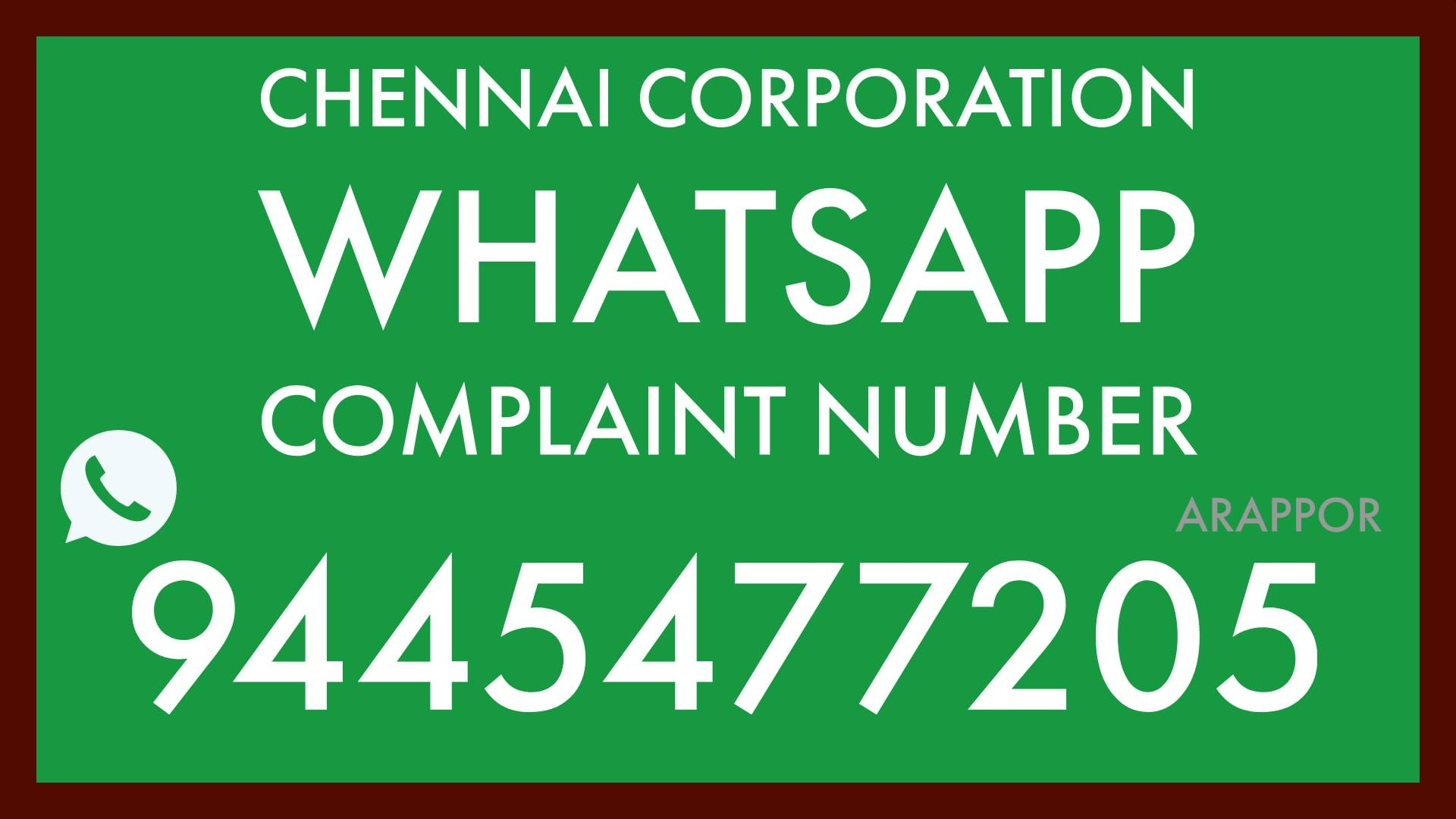 Chennai Corporation's Whatsapp Number for Monsoon related Complaints