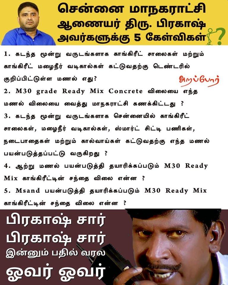 Nation wants to know Mr Prakash sir.