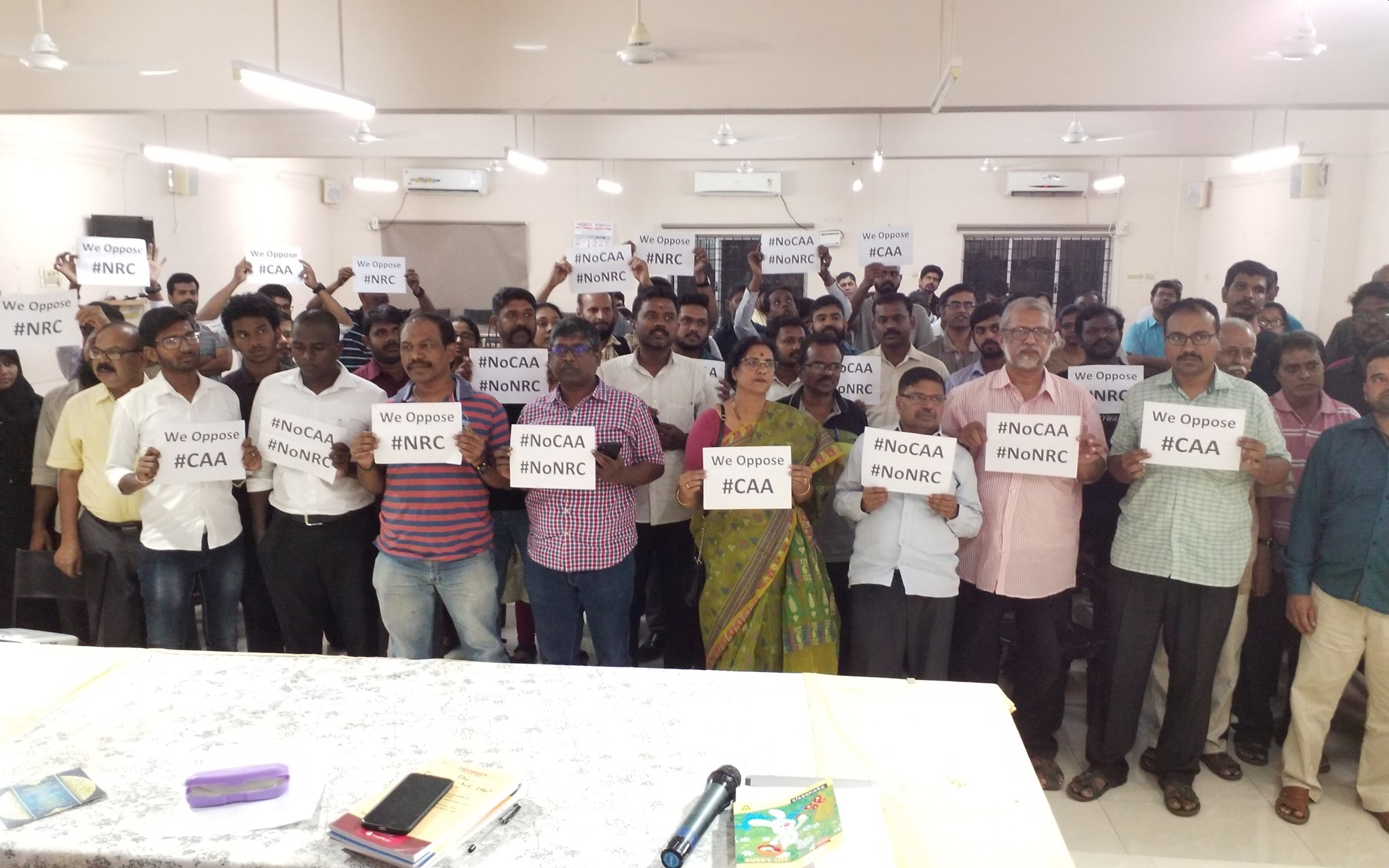 Participants of the Why should we oppose CAA & NRC ?