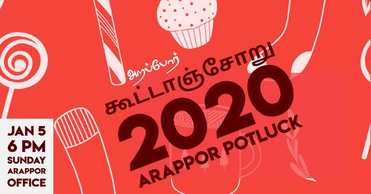 Arappor Potluck 2020