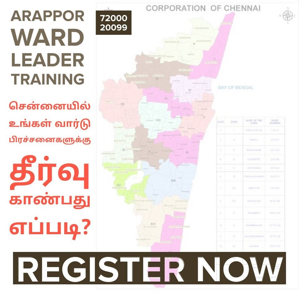 How to become a ward councillor without contesting elections?