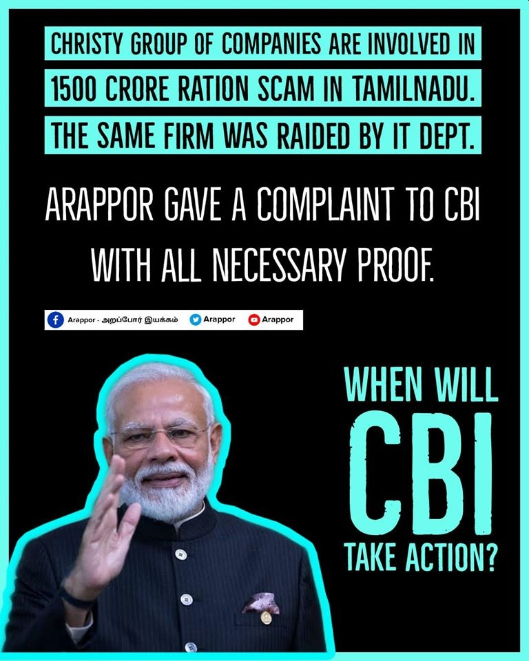 When will CBI take action against complaint on Arappors Complain in PDS Scam