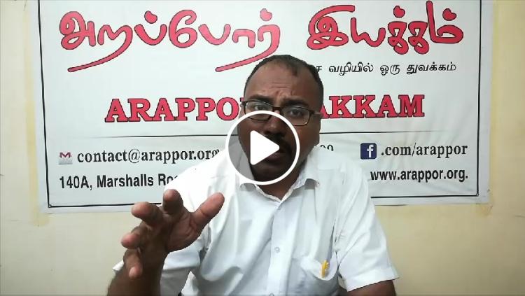 Jayaram Invites volunteers for the 2nd Planning meet
