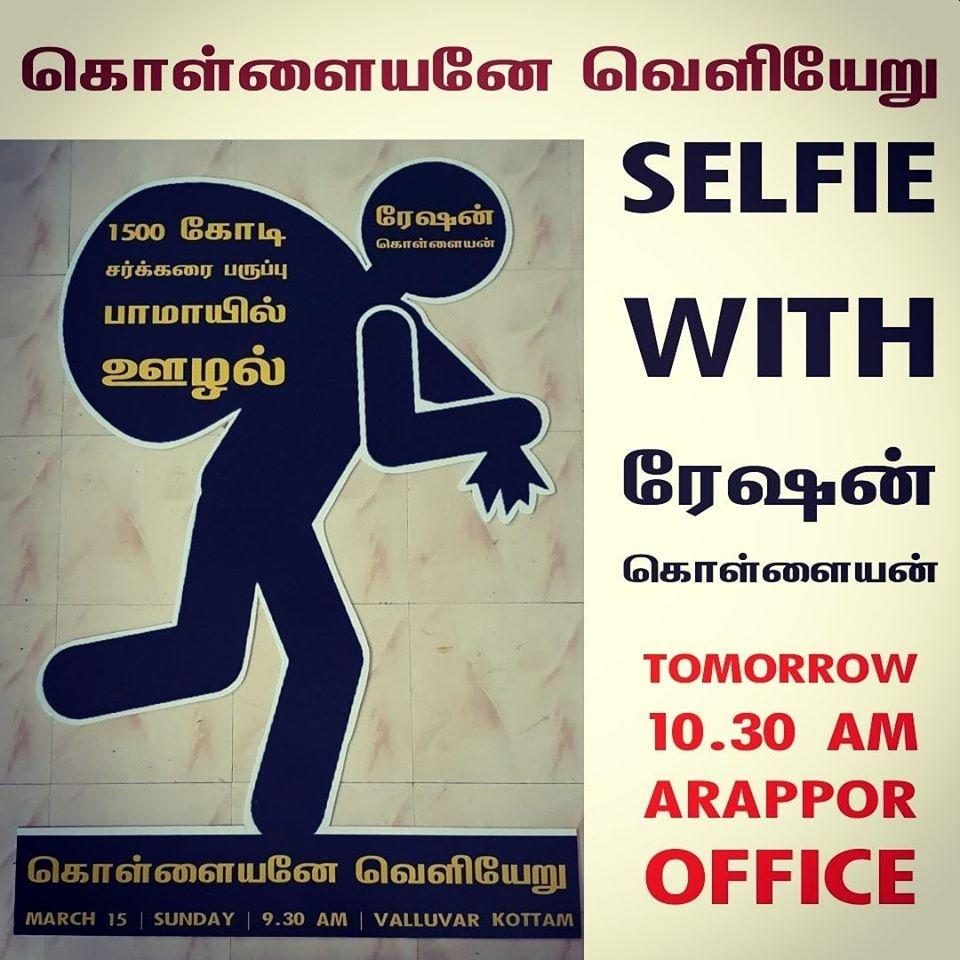 Selfie with Kollayan