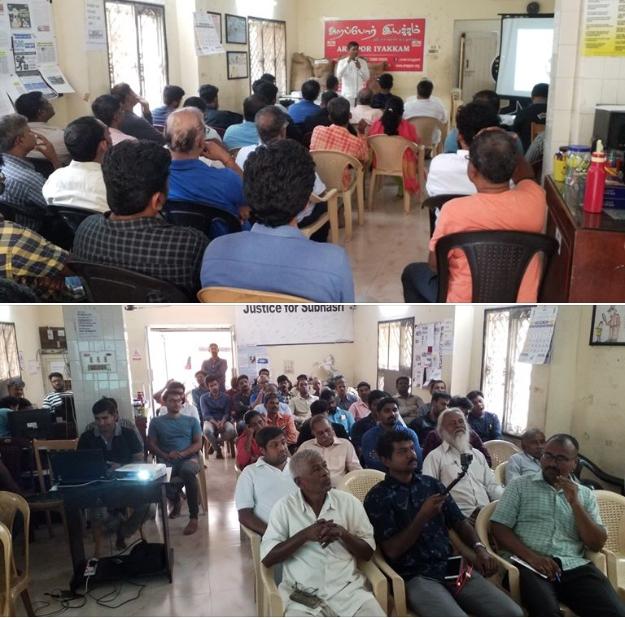Second Volunteer Meeting for Kollayane Veliyeru [Videos]!