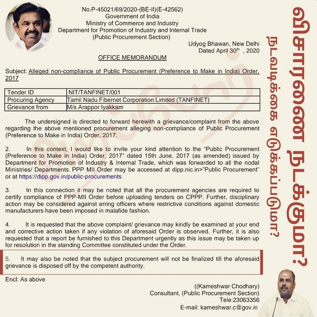 What would the TN Govt do on the TANFINET issue?